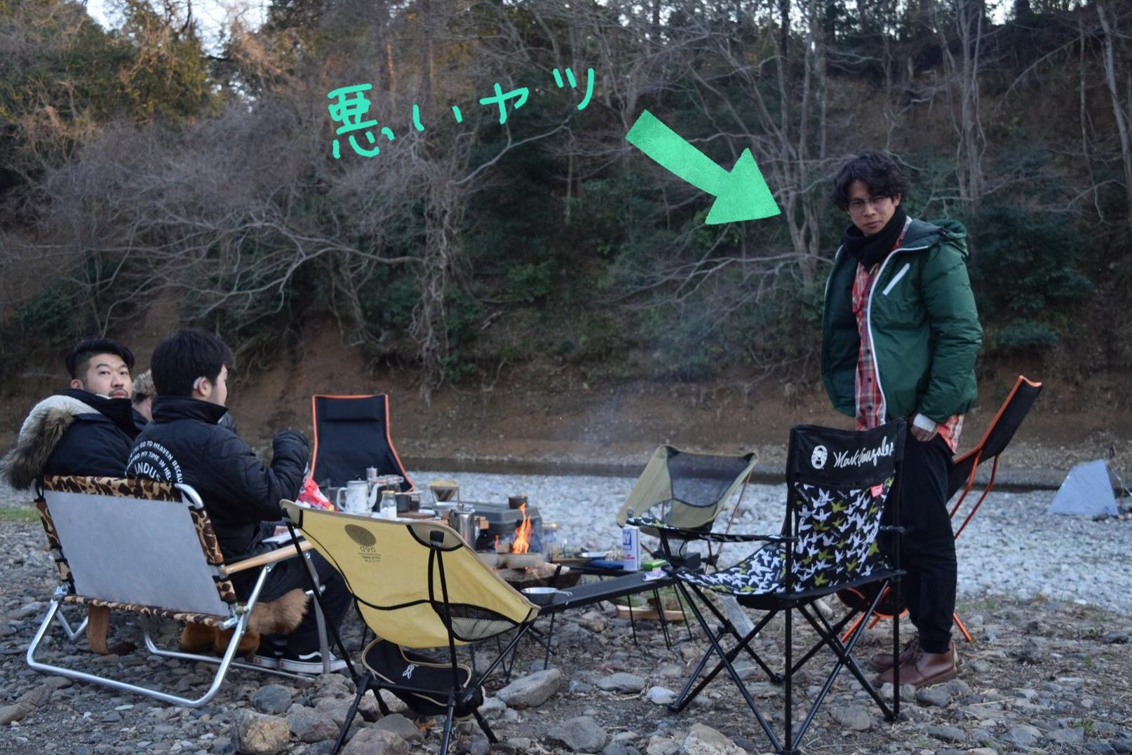 【キャンプイベント】初心者が手ぶらで冬キャンプができるイベントに潜入!