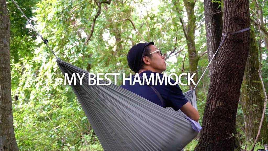 ハンモックを選ぼう!キャンプにおすすめのハンモック13選!