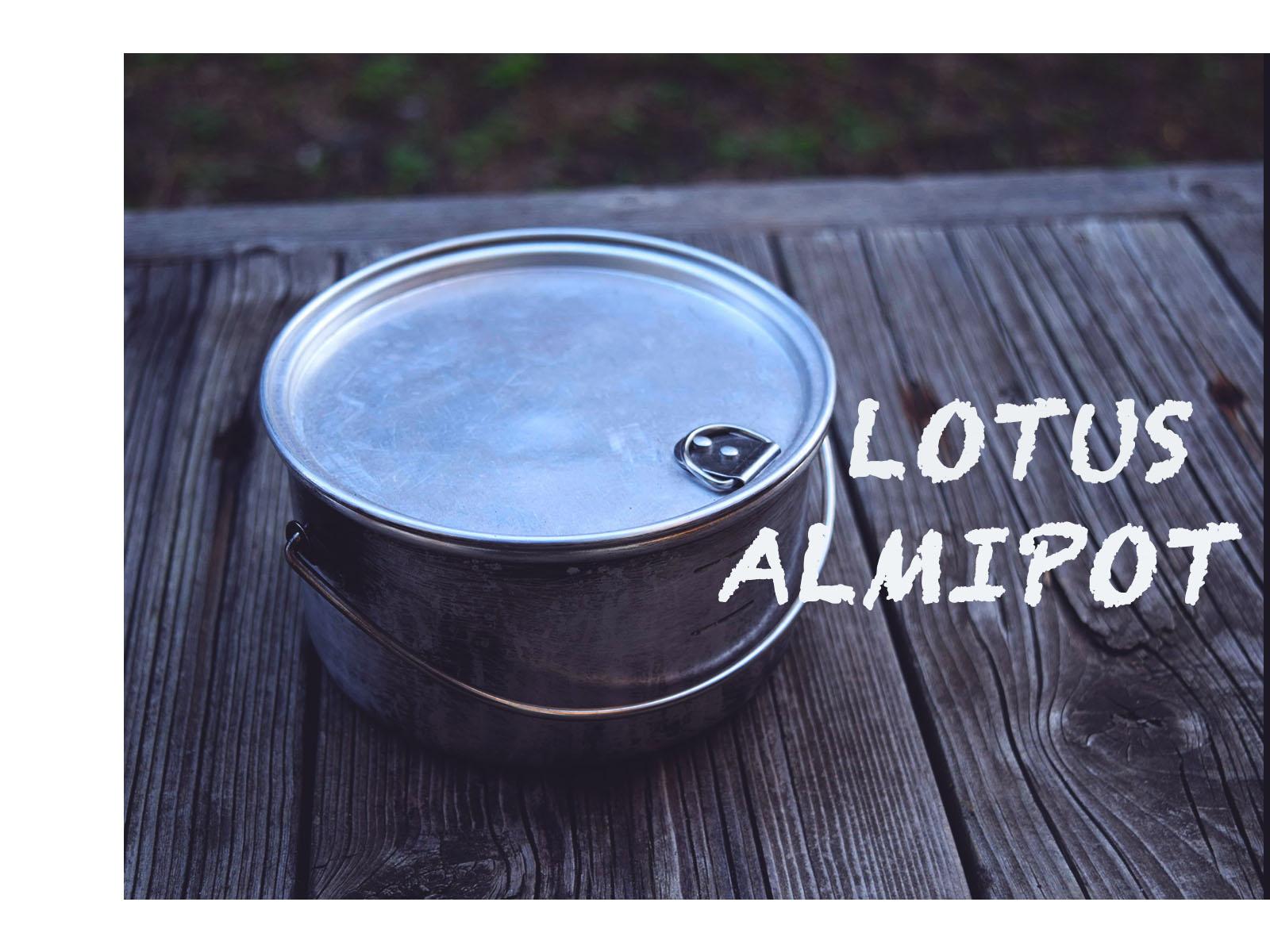 【ギアレビュー】ロータスのアルミポット1つあればで何でも調理できちゃう!