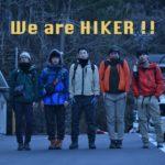 【登山】川苔山にデイハイキング!初めての冬登山!ギア編