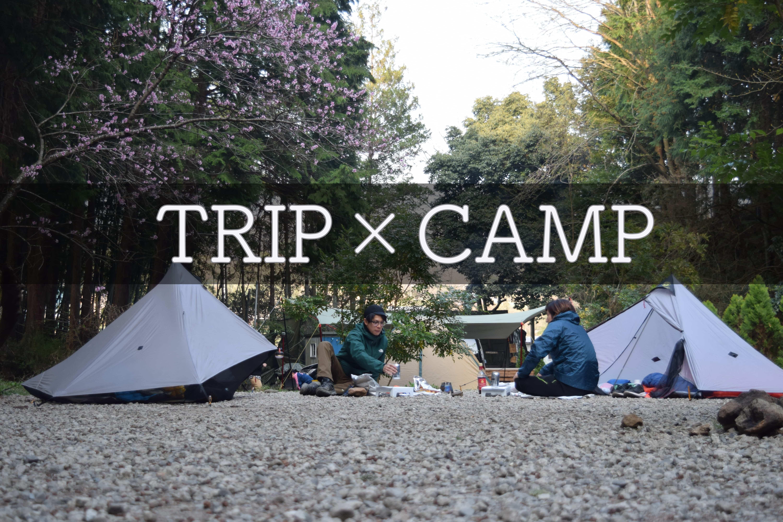 【徒歩キャンプ】タイニーキャンプビレッジで見城山ハイキング!後編