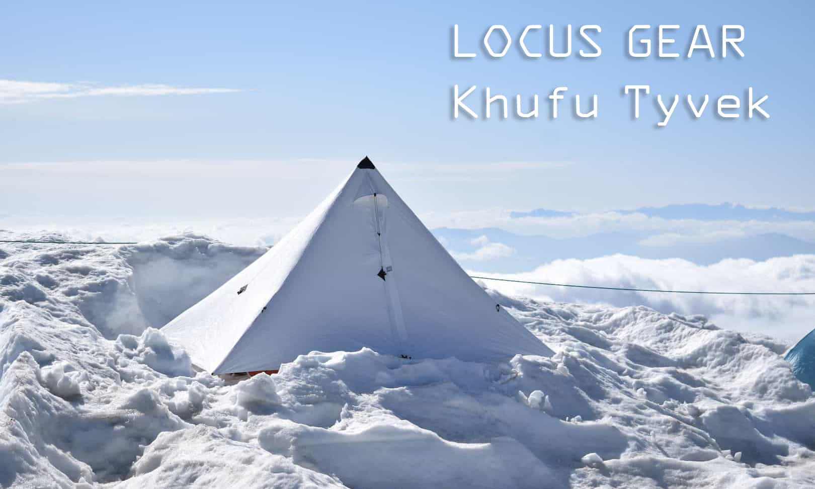 【ギアレビュー】ローカスギアのクフタイベックはおしゃれ便利テント!