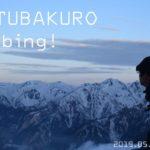 【登山】ゴールデンウィーク後の「燕岳」は完全に雪山だった!1泊2日「前編」