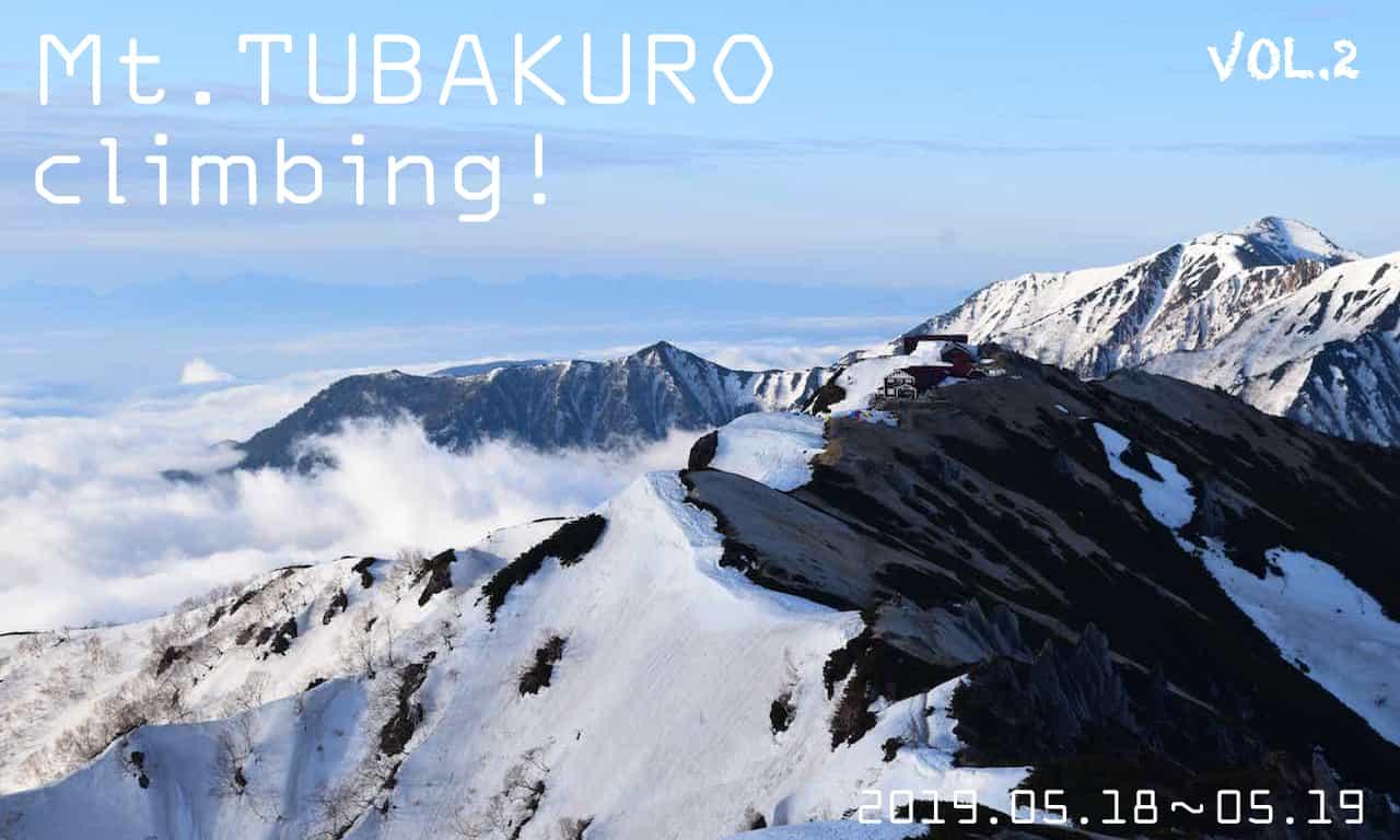 【登山】ゴールデンウィーク後の「燕岳」は完全に雪山だった!1泊2日「後編」