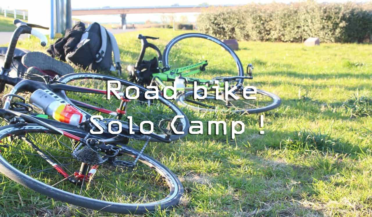 【自転車キャンプ】ロードバイクでソロキャンプするならウルトラライト?