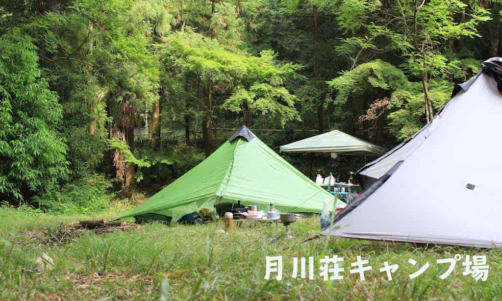 埼玉のソロキャンプの聖地!月川荘キャンプ場の紹介をします!