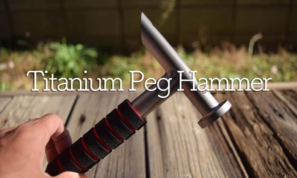 【ギアレビュー】チタンのペグハンマーが軽量な割には使える!
