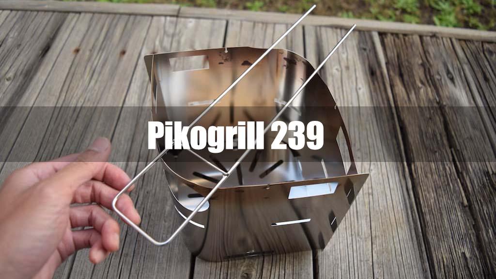 【ギアレビュー】ピコグリル239は軽量化したファイヤーボックス!