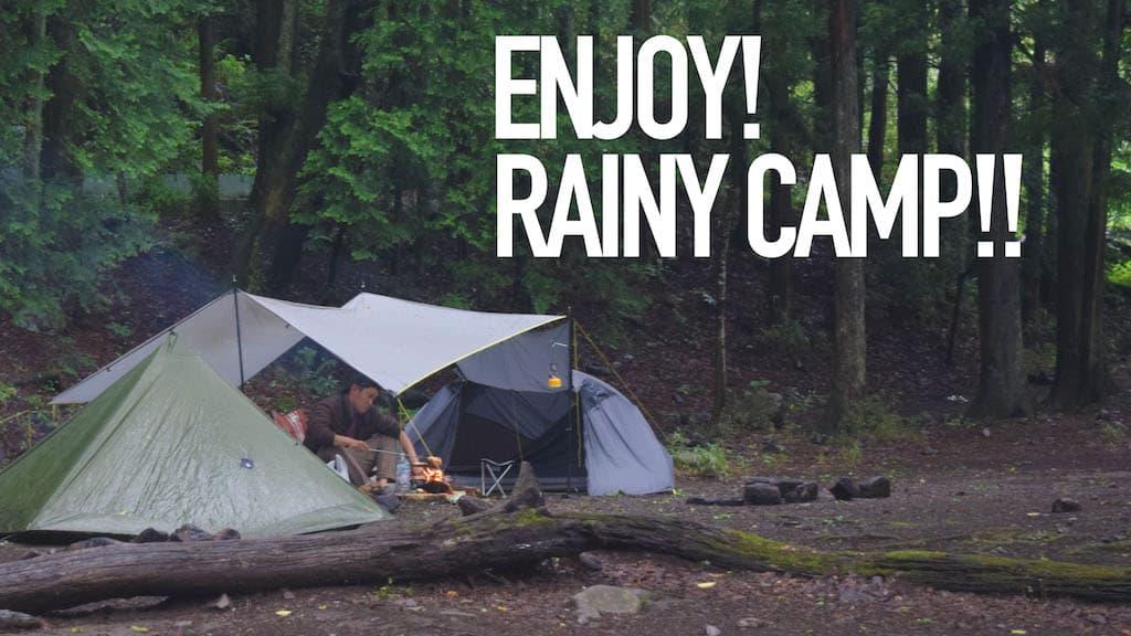 【梅雨のキャンプ】梅雨時期の丹沢でえらい目に合ったのでご報告します。