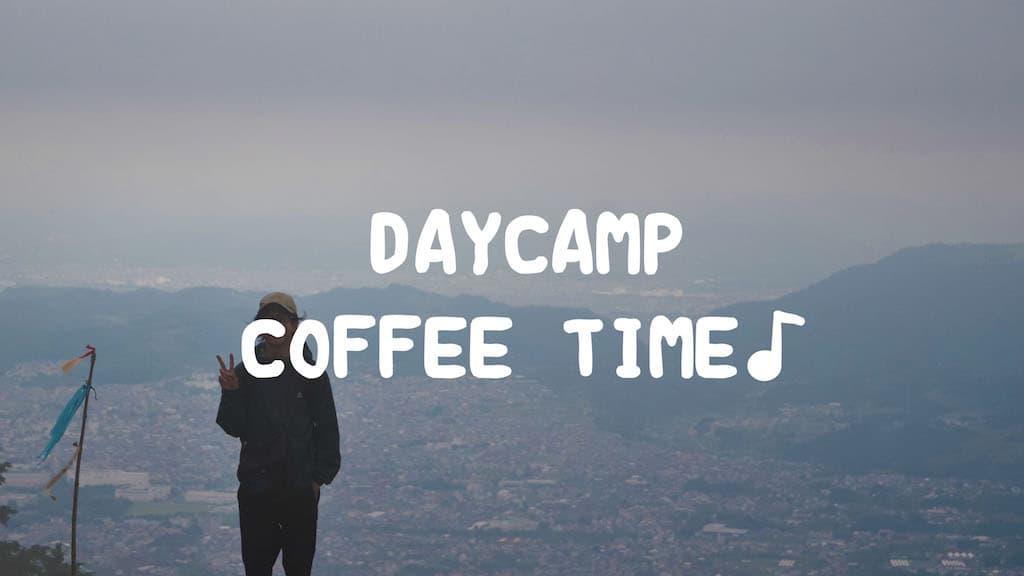 デイキャンプで特別なコーヒーを頂く!とっておきの時間を過ごそう!